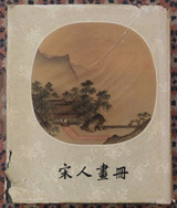 SUNG DYNASTY ALBUM PAINTINGS, by Cheng Chen-to - 1957