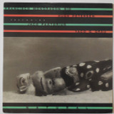 LP: Francisco Mondragon Rio and Hugh Peterson, on NATURAL - 1988