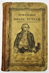 LIFE AND HEROIC EXPLOITS OF ISRAEL PUTNAM, by David Humphreys - 1833 [1st Ed]