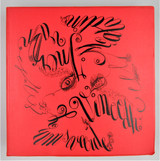 INEZ VAN LAMSWEERDE & VINOODH MATADIN: PRETTY MUCH EVERYTHING, by Lamsweerde & Matadin  - 2013 [Signed w/Poster]