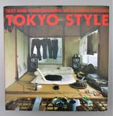TOKYO STYLE, by Kyoichi Tsuzuki - 1994 [Eng/Japanese]