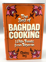 THE BEST OF BAGHDAD COOKING, by Daisy Iny - 1976 [1st edition]