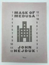MASK OF MEDUSA, by John Hejduk - 1985