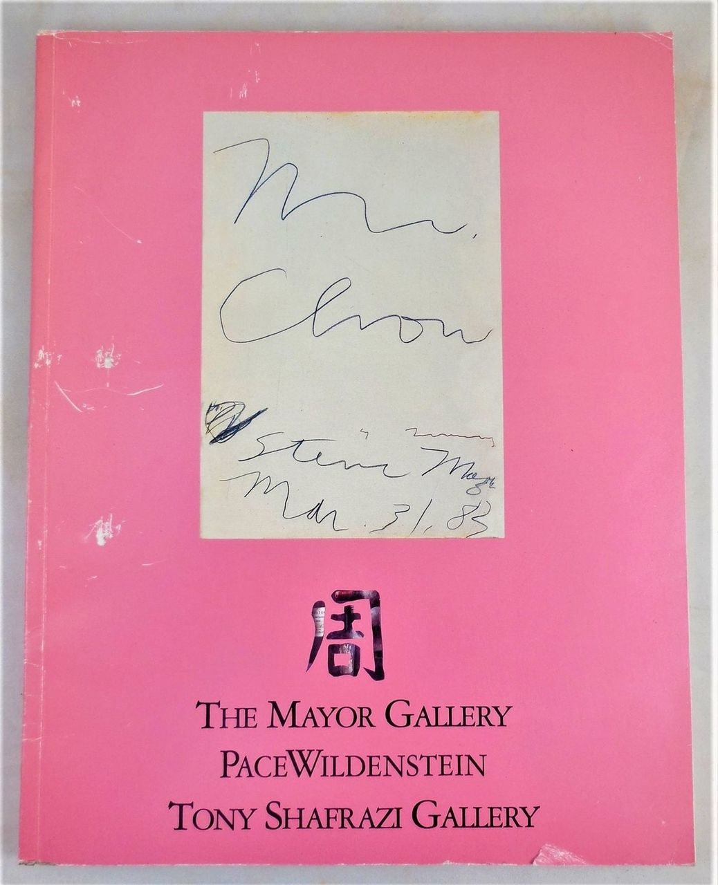 30TH ANNIVERSARY OF MR CHOW PORTRAIT COLLECTION - 1998