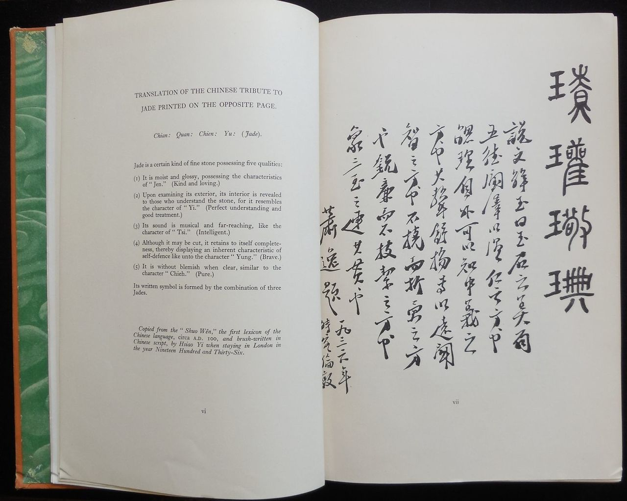 CHINESE JADE THROUGHOUT THE AGES, by Stanley Charles Nott - 1936 [1st Ed]
