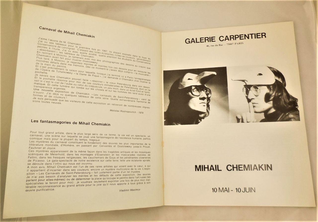 MIHAIL CHEMIAKIN: CARNAVAL ST PETERSBOURG - 1978