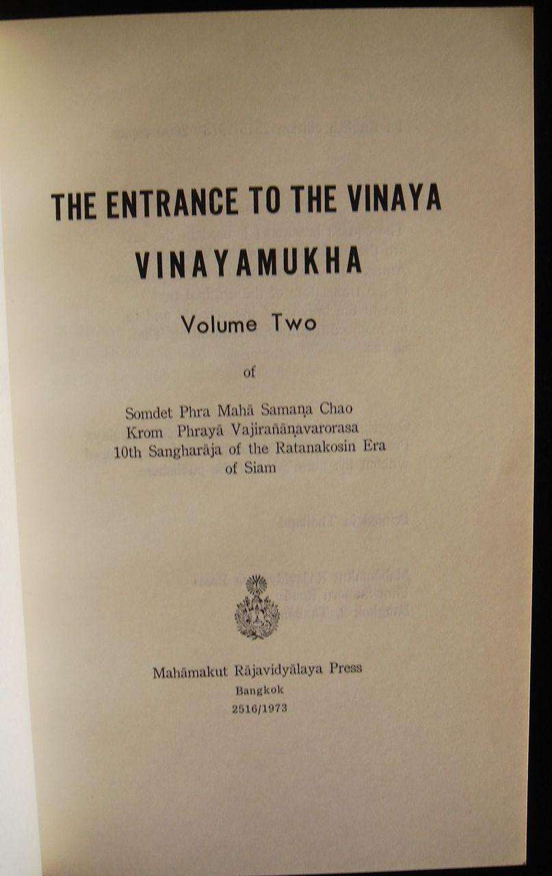 THE ENTRANCE TO THE VINAYA [Vol 2, 1st Ed]