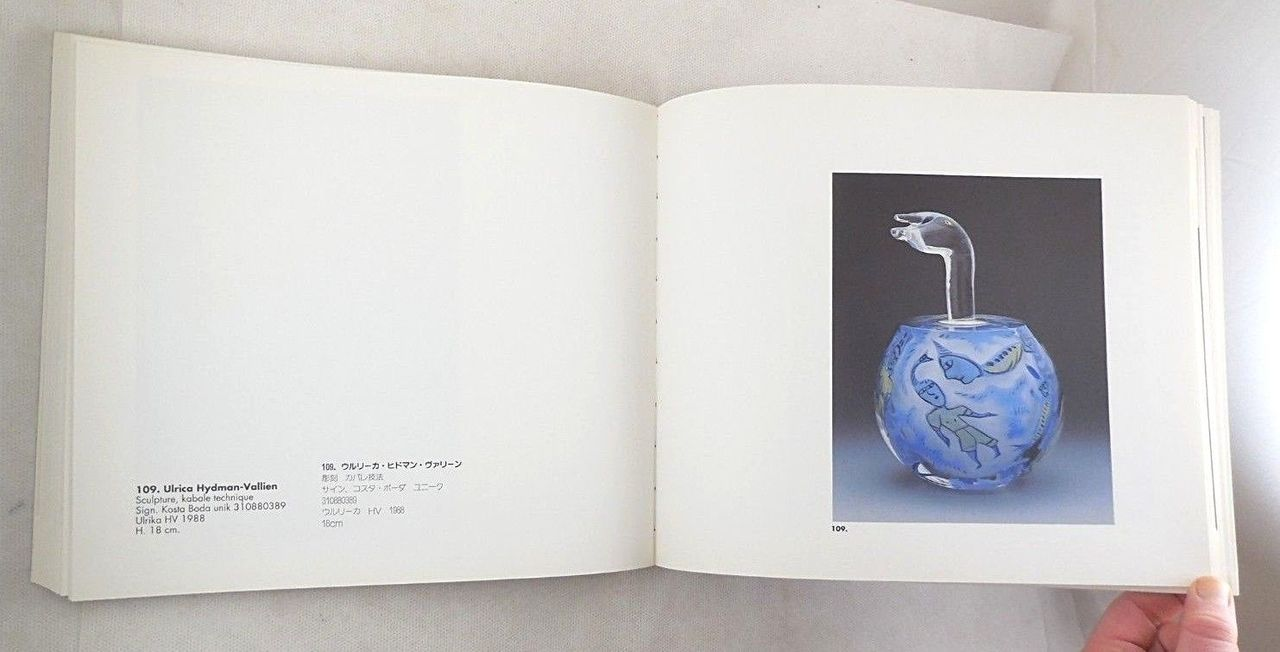SWEDISH ART IN GLASS 1900-1990, by Bo Knutsson - 1991 [1st Ed]