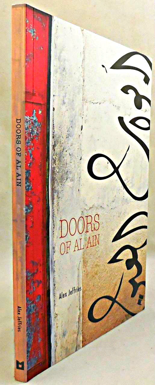 DOORS OF AL AIN, by Alex Jefferies - 2014