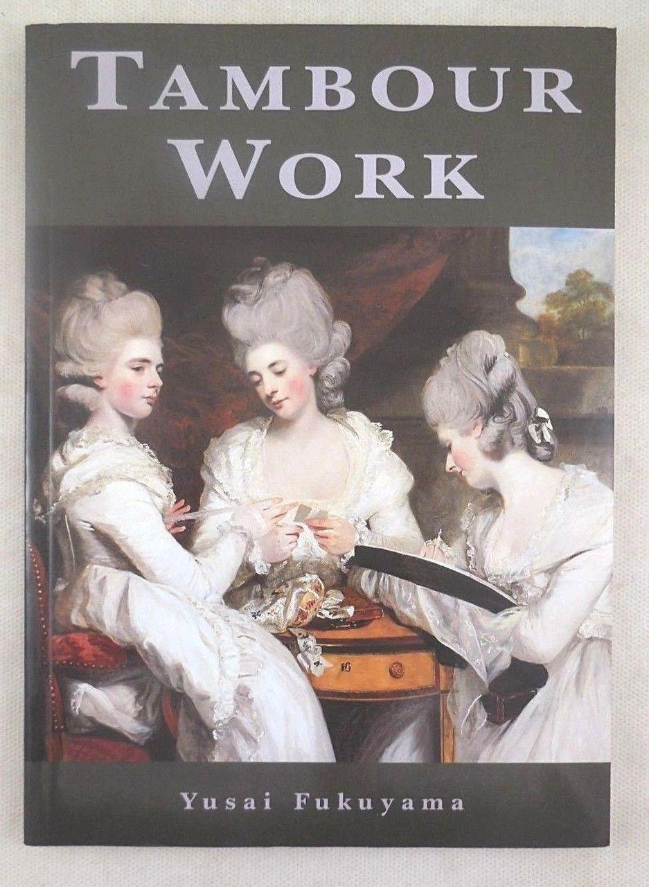 TAMBOUR WORK, by Yusai Fukuyama - 1987