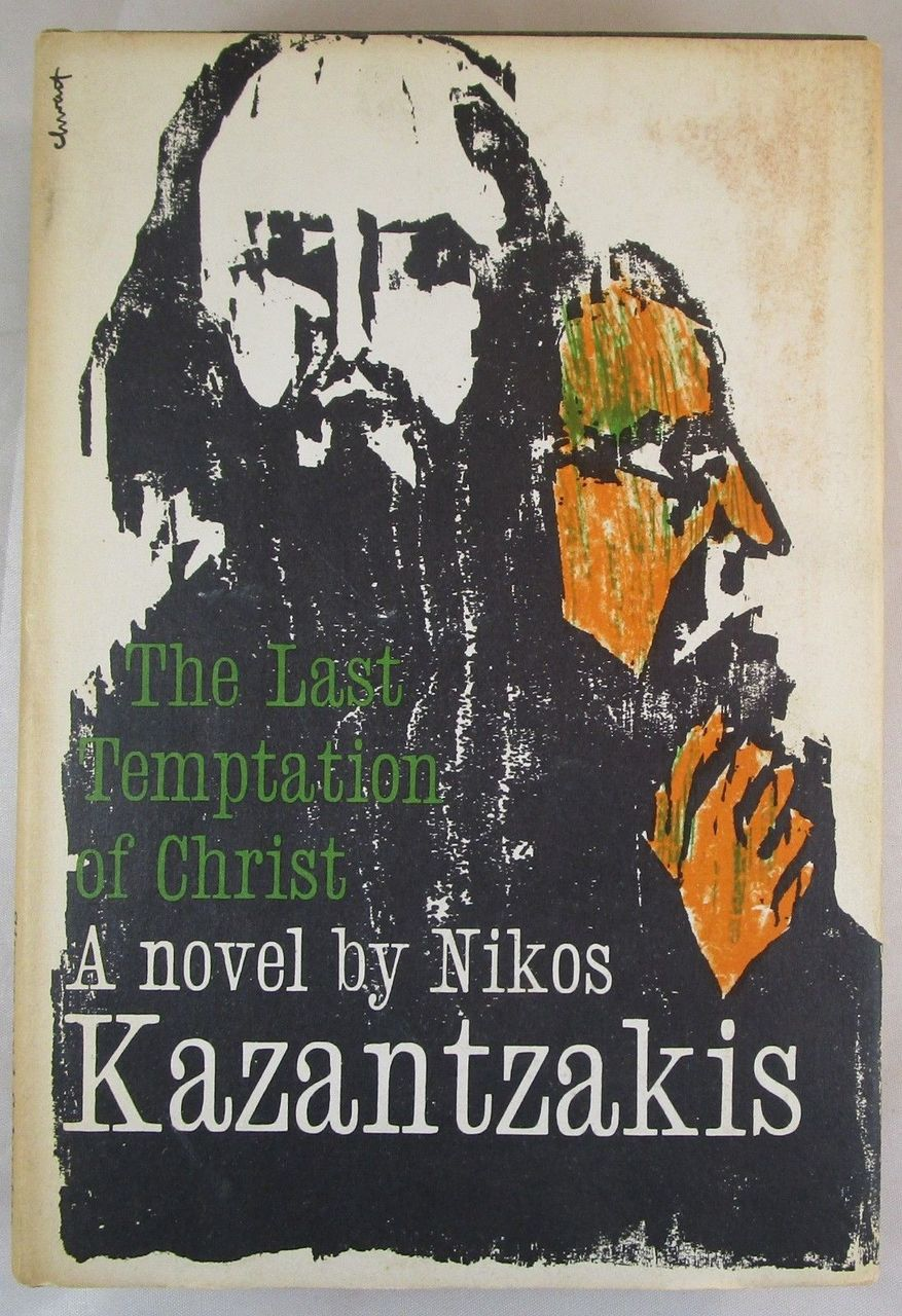 THE LAST TEMPTATION OF CHRIST, Nikos Kazantzakis - 1960 1st English Modern Greek