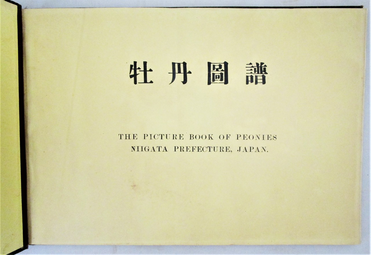 THE PICTURE BOOK OF  PEONIES, by Niigata Prefecture Japan - c.1936