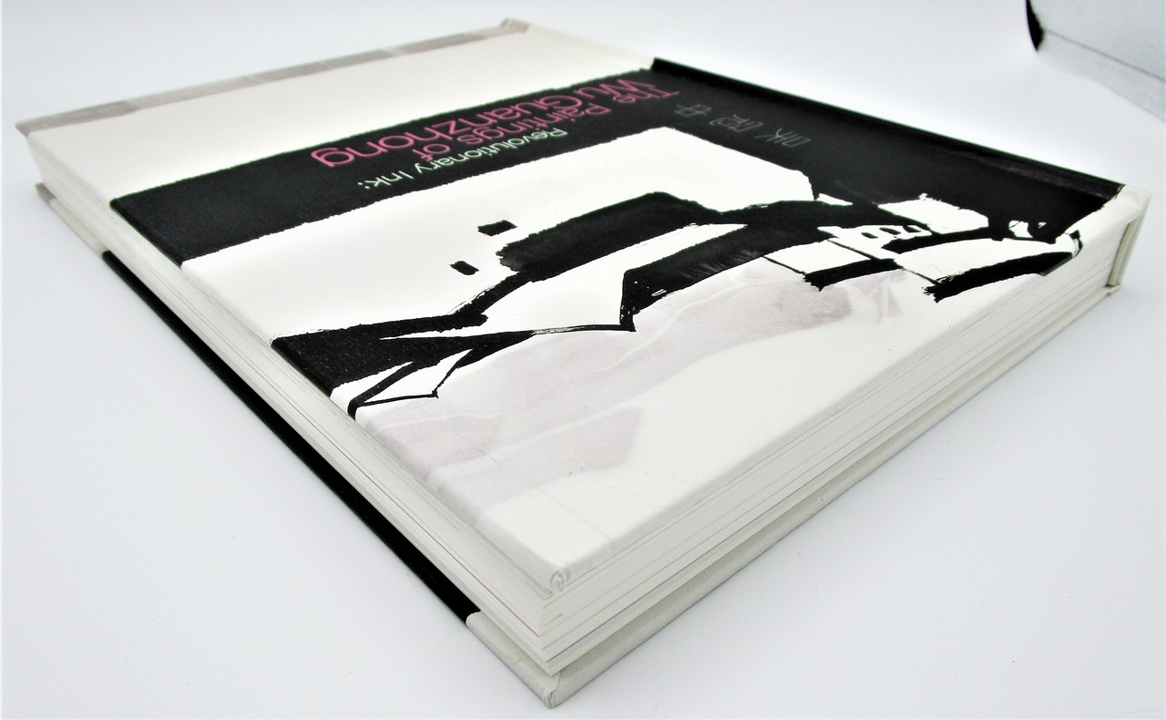 REVOLUTIONARY INK: THE PAINTINGS OF WU GUANZHONG, by Melissa Chiu - 2012