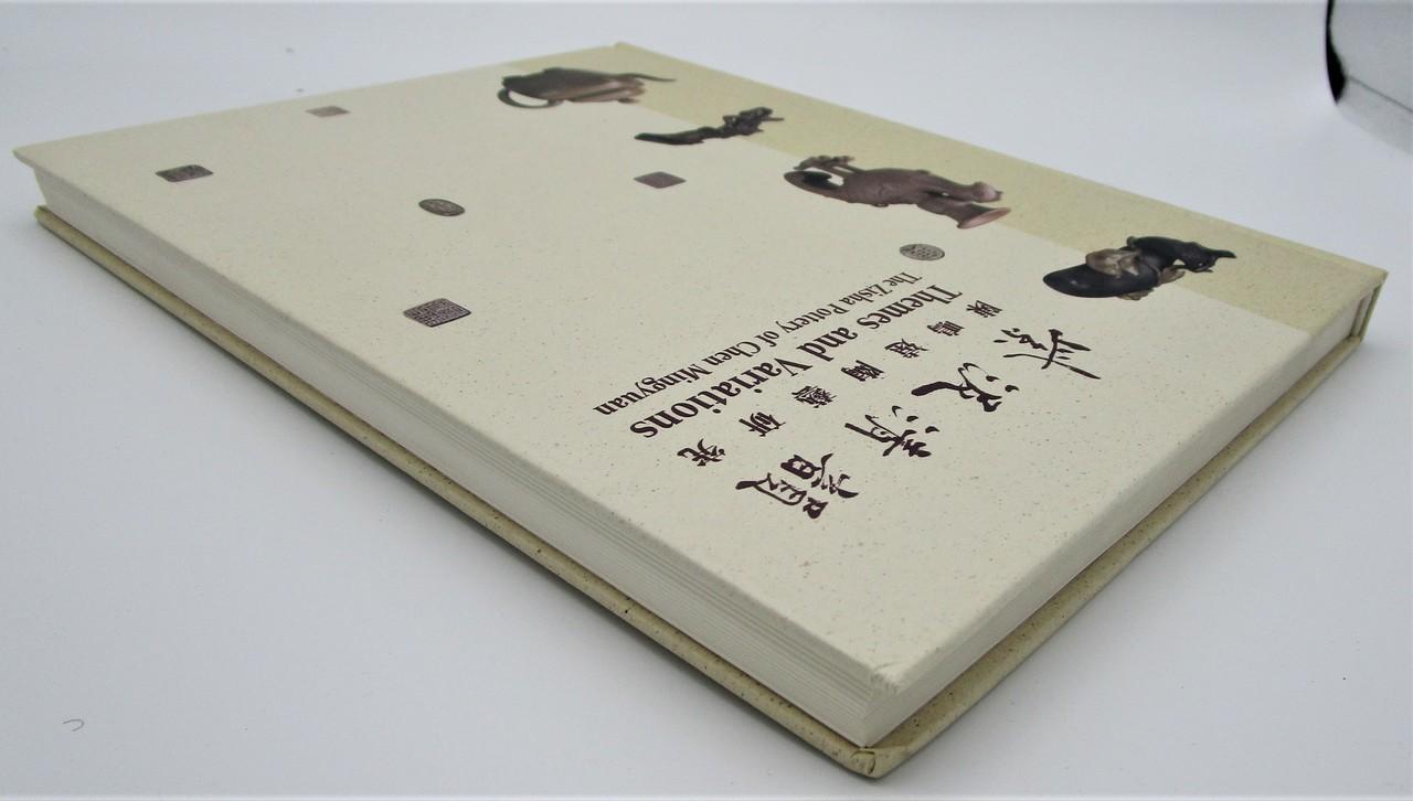 THEMES AND VARIATIONS: THE ZISHA POTTERY OF CHEN MINGYUAN - 1997