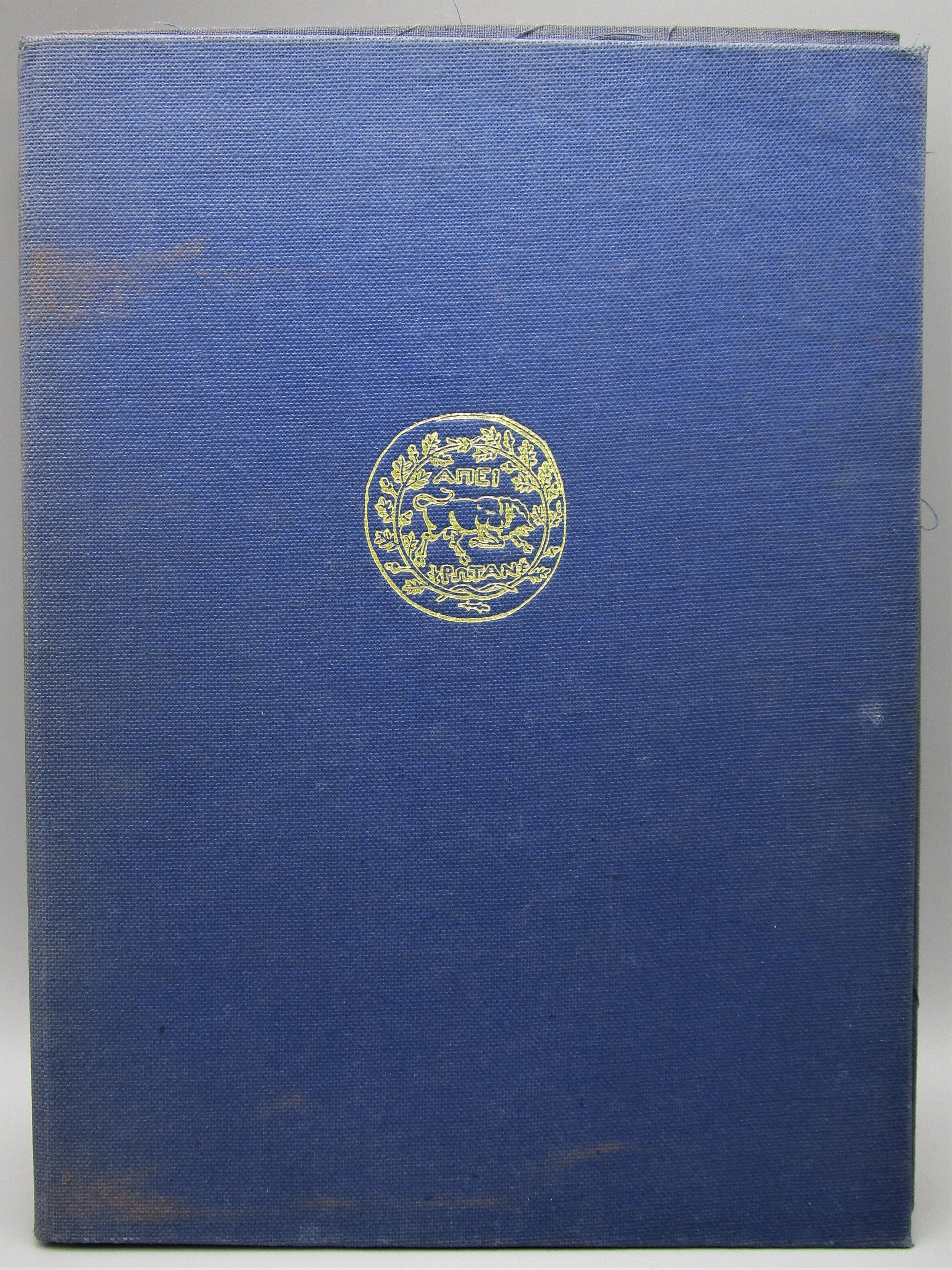 DIE ANTIKEN MUNZEN VON EPIRUS, by Peter Robert Franke - 1961 [Vol. 1]