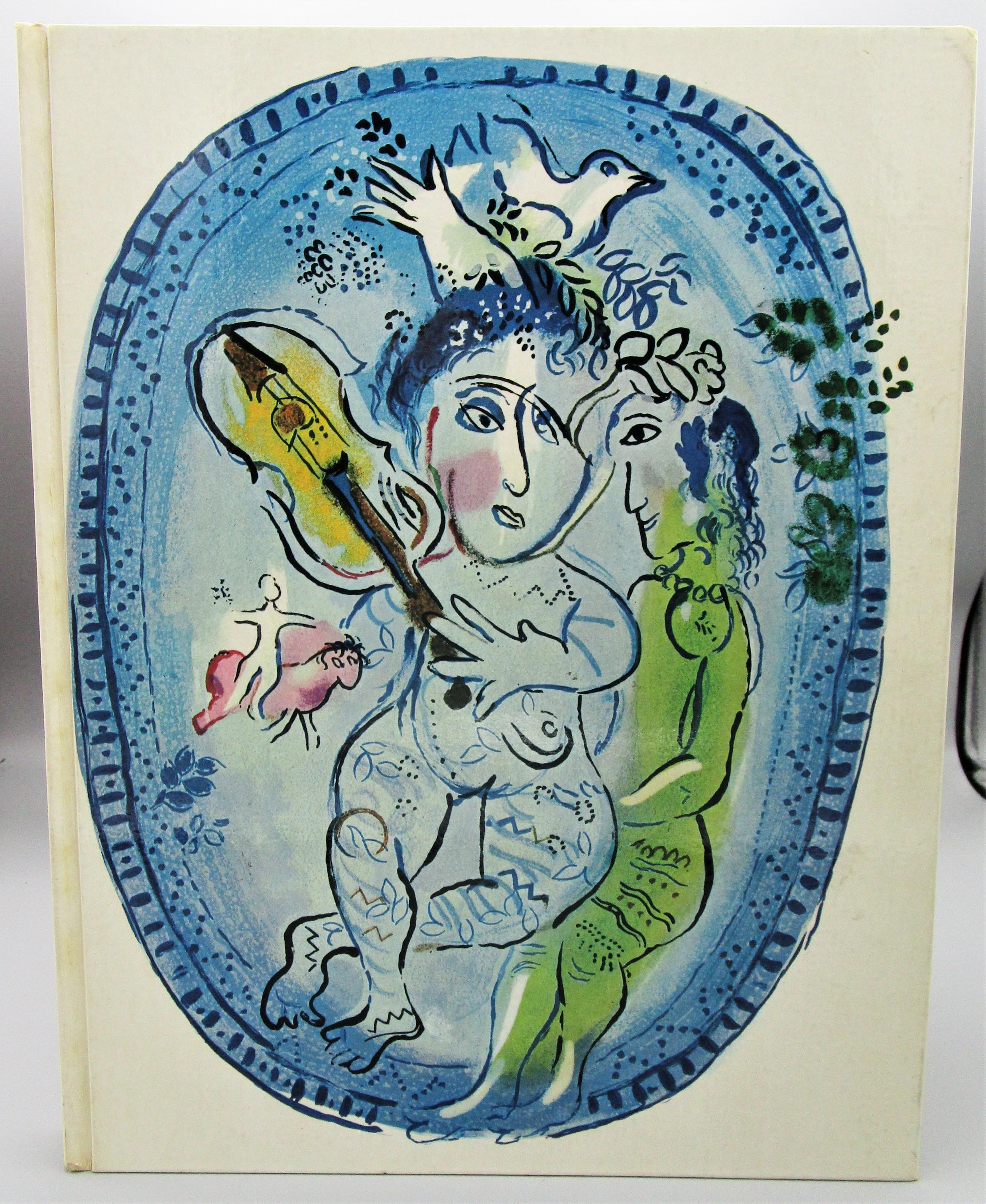 XXE SIECLE #26 - 1966 Marc Chagall