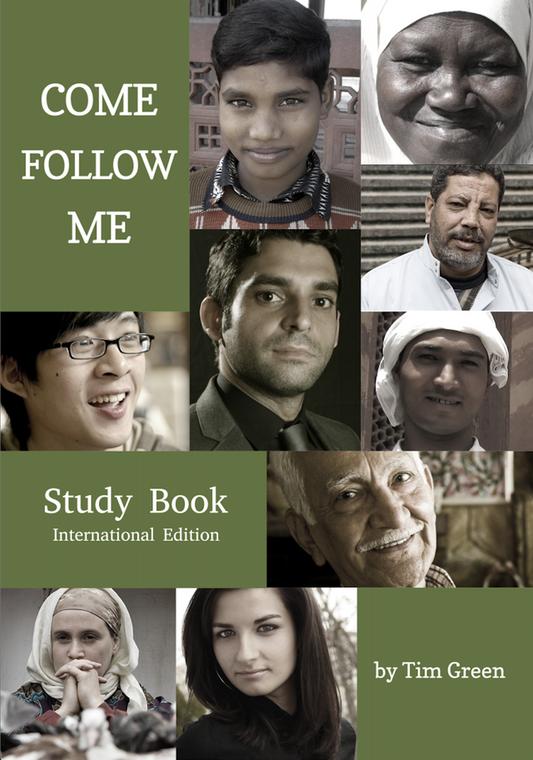 English Study Book