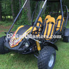 TrailMaster Blazer4 150 Go Kart - Enough seating for everyone