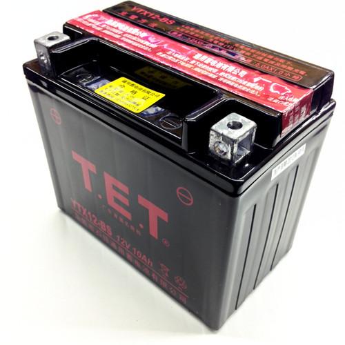Hammerhead GTS 150 Battery