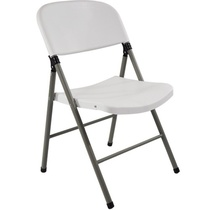 Advantage White Poly Folding Chair - Oversized With Gray Frame [DAD-YCD-70-WH-GG]