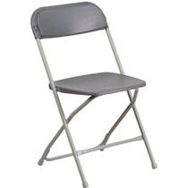 Advantage Gray Poly Folding Chair - Dining Height [LE-L-3-GREY-GG]