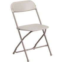 Advantage Beige Poly Folding Chair - Dining Height [LE-L-3-BEIGE-GG]