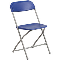 Advantage Blue Poly Folding Chair - Dining Height [LE-L-3-BLUE-GG]