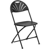 Advantage Black Fan Back Plastic Folding Chair [LE-L-4-BK-GG]