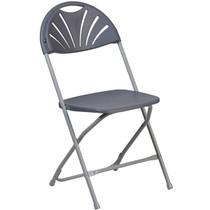 Advantage Gray Fan Back Plastic Folding Chair [LE-L-4-CH-GG]