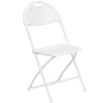 Advantage White Fan Back Plastic Folding Chair [LE-L-4-WHITE-GG]