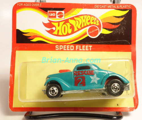 Leo Mattel India Hot Wheels