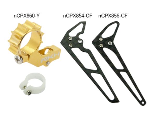 Rakon Heli nCPX865-Y CNC Tail Combo 01 Gold Nano CPX / nCPX / nCP X