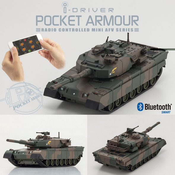 Kyosho 69030C 1/60 Type 90 Tank Camouflage1 Forest Green/Br w/ i-DRIVER System