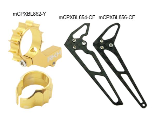 Rakon Heli mCPXBL865-Y CNC Tail Combo 01 Gold mCPX BL