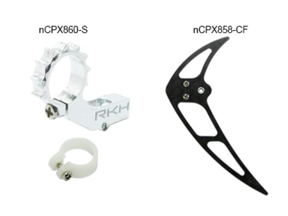 Rakon Heli nCPX866-S CNC Tail Combo 02 Silver Nano CPX / nCPX / nCP X