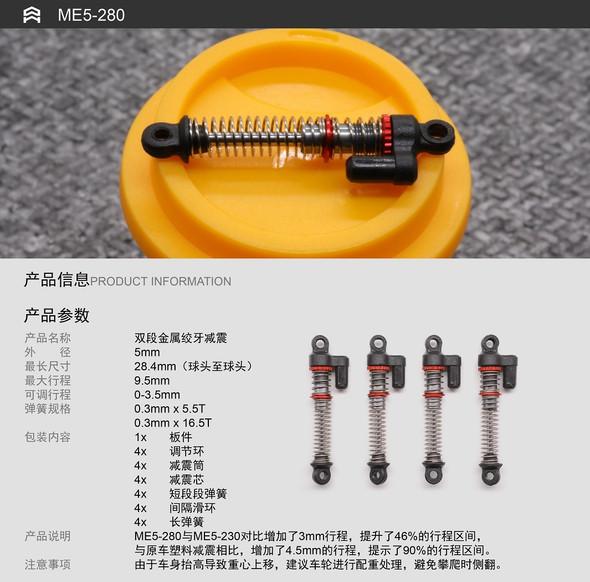Orlandoo Hunter 28mm Two-Stage Mini Alloy Damper Shocks (4) : 1/32 / 1/35