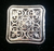 999003 Square Metal w/ shank (13mm)