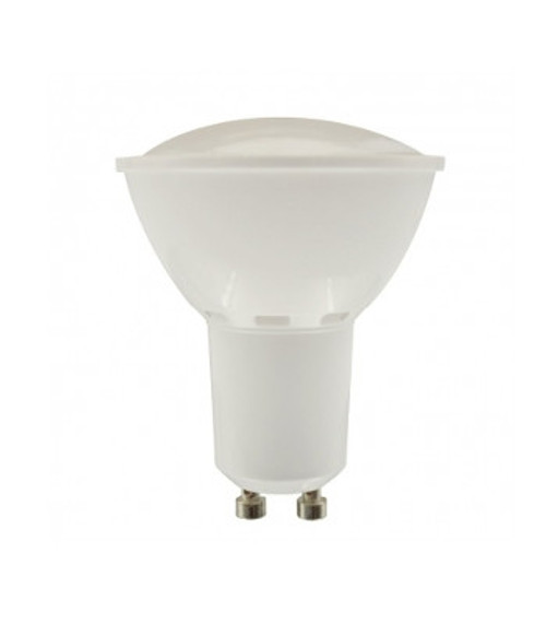 OMEGA GU10- LED light, 7W, Neutral White