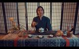 Wuyi Oolong - Gong Fu Tea|chA's Classroom