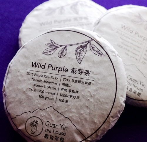100g 2015 Wild Purple Mini Bing 紫芽生茶小餅