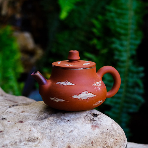 Sunset Cloud Dai Teapot