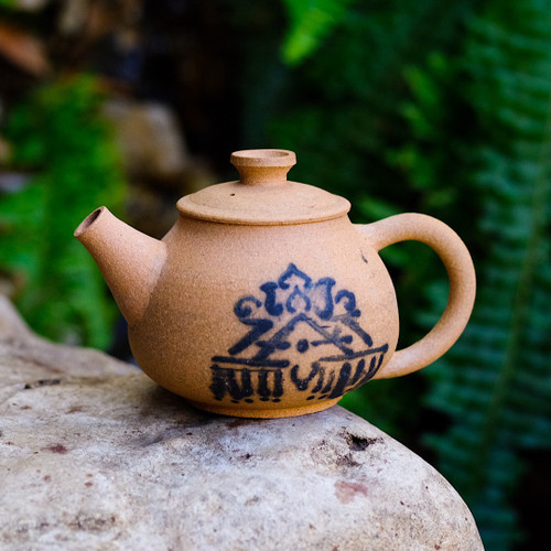 Unglazed Temple Dai Teapot