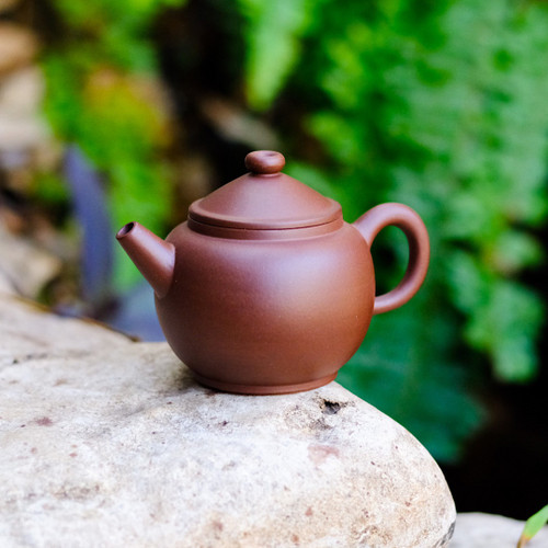 Straw Hat Yixing Purple Sand Teapot