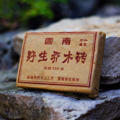 10g 2007 Groundbreaking Shu Pu'er Brick 破土磚