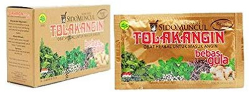 Sugar Free Sido Muncul Tolak Angin Herbal Bebas Gula with Royal Jelly 5-ct, 75 Ml/2.5 fl oz