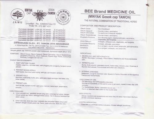 Cap Tawon (Bee Brand) - Jamu- Minyak Gosok Medicated Oil Topical Analgesic GG, 330 Ml