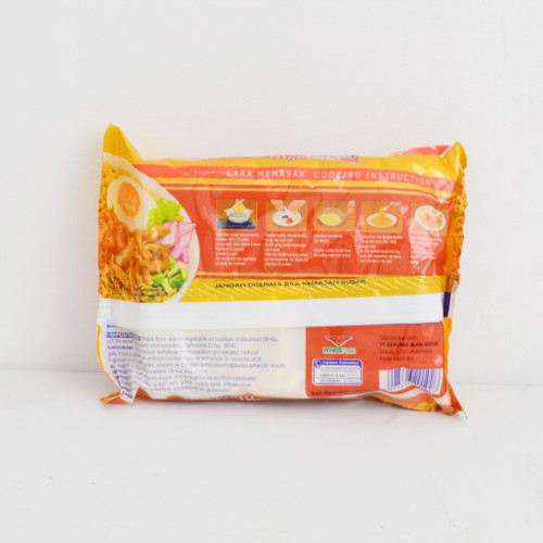 Sedaap Instant Noodle Mi Goreng Ayam Istimewa, 92 Gram (5 pcs)