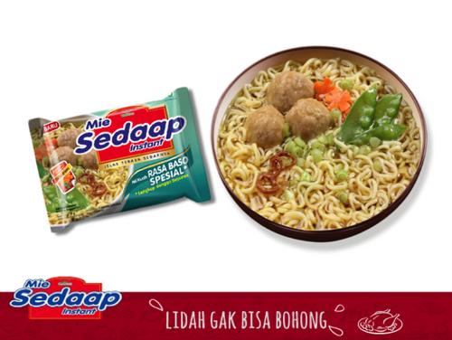 Sedaap Instant Noodle Mi Baso Special, 77 Gram (5 pcs)