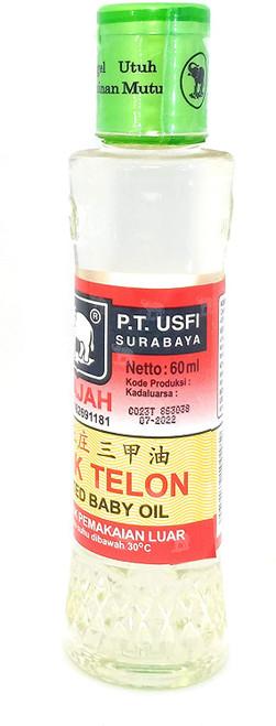 Cap Gajah Minyak Telon (Medicated Baby Oil), 60 Ml