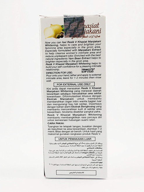 Resik V Vaginal Cleanser Khasiat Manjakani Whitening , 90ml